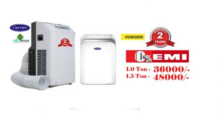 Portable air conditioner price in Bangladesh | Carrier Portable AC