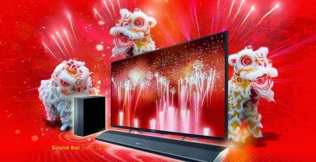 Sony Bravia TV Bangladesh | Online Sony TV Showroom