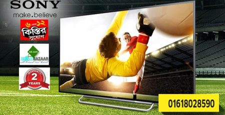 Sony Bravia 43 inch Smart TV Price in Bangladesh