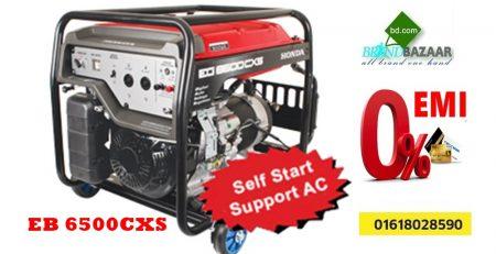 Honda Generator Bangladesh | EG 6500CXS 5 KVA Generator