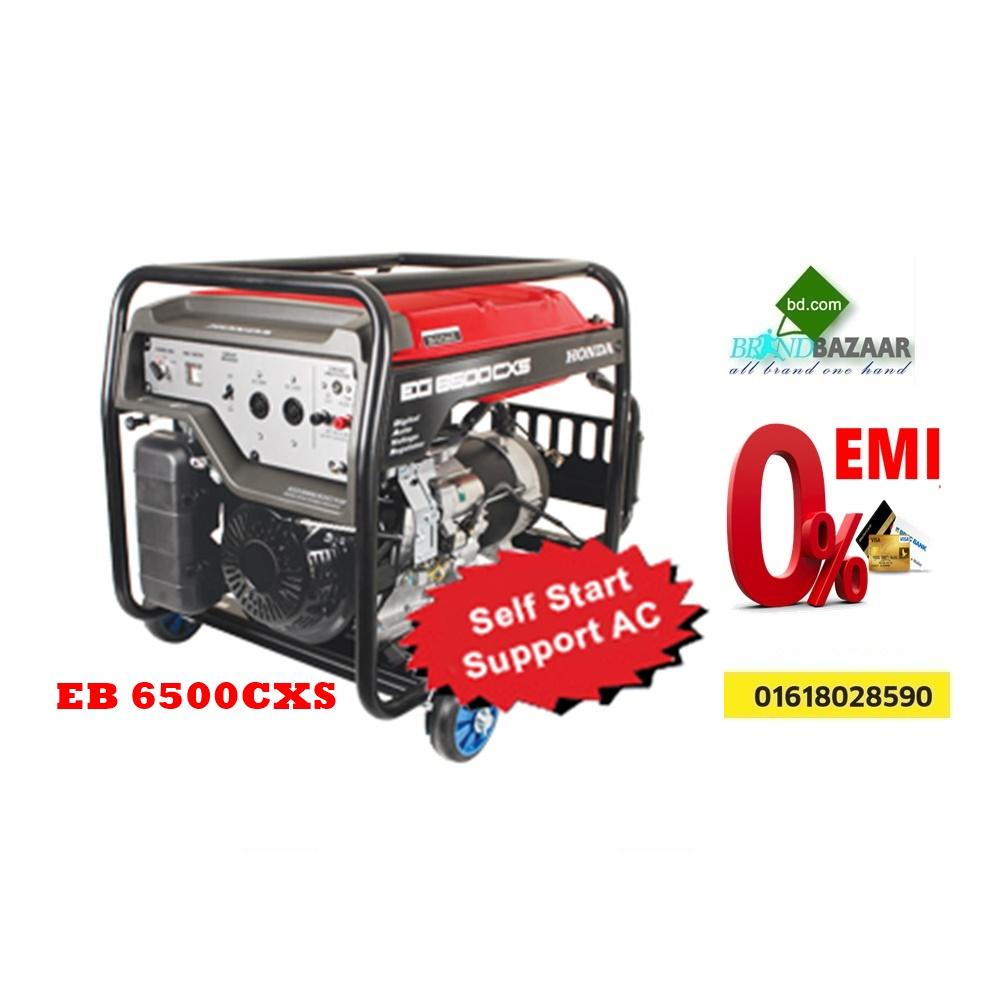 Honda Generator Price Bangladesh | EG 6500CXS Portable Generator | Brand Bazaar