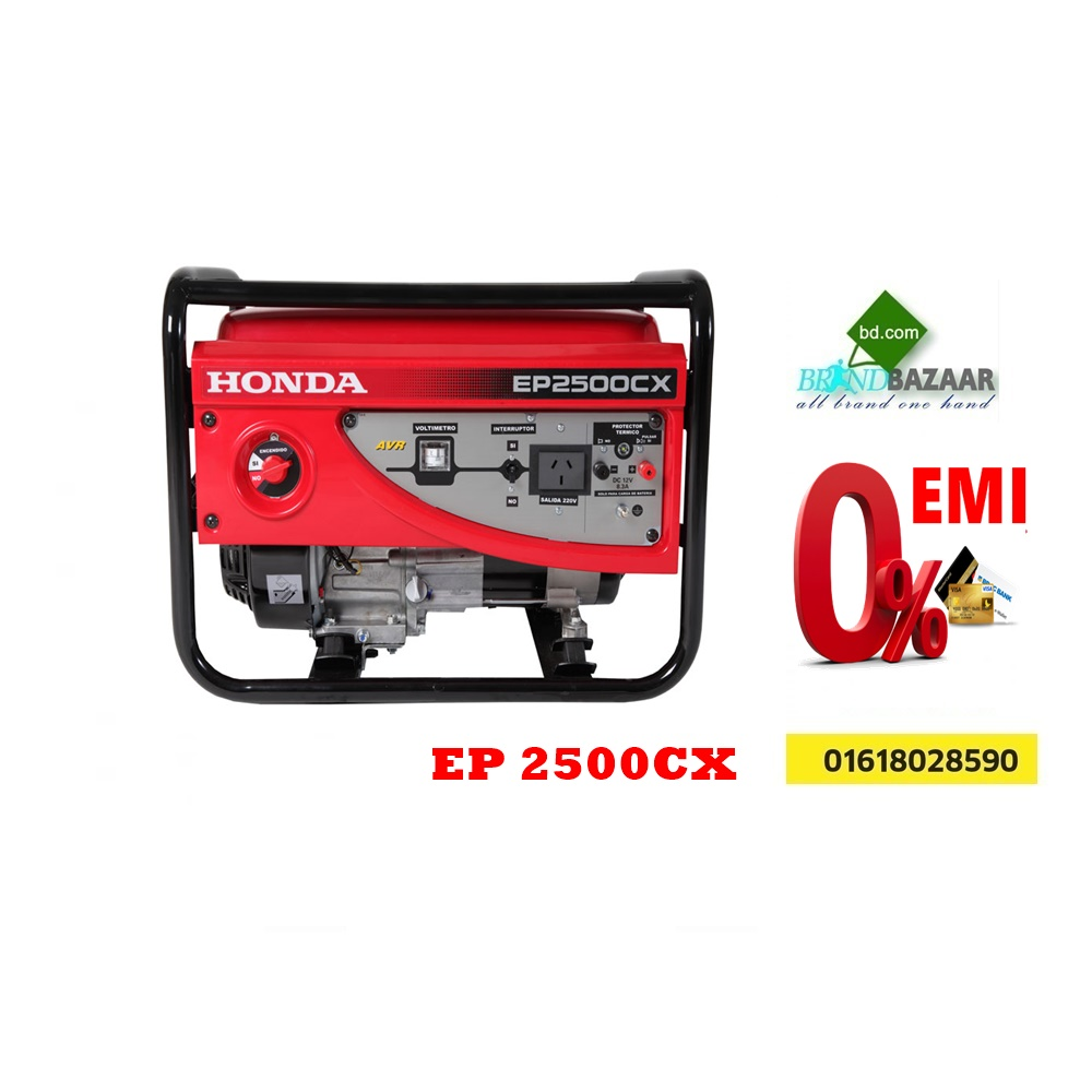Honda Generator Price Bangladesh | EP 2500CX Portable Generator