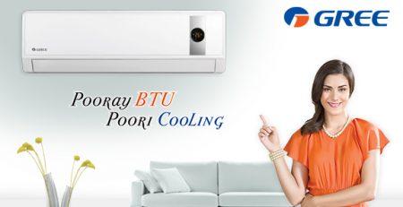 Gree Air Conditioner Showroom | কত স্কয়ার ফুটে, কত টন ক্ষমতাসম্পন্ন এসি