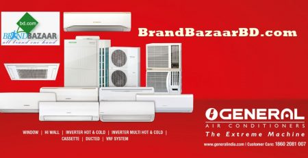 Update Model & Price at General Air Conditioner Showroom in Bangladesh