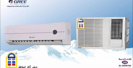 Gree - Price in Bangladesh : Air Conditioner MART BD