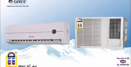Gree Split Air Conditioner Bangladesh | 1 Ton, 1.5 Ton 2.0 AC