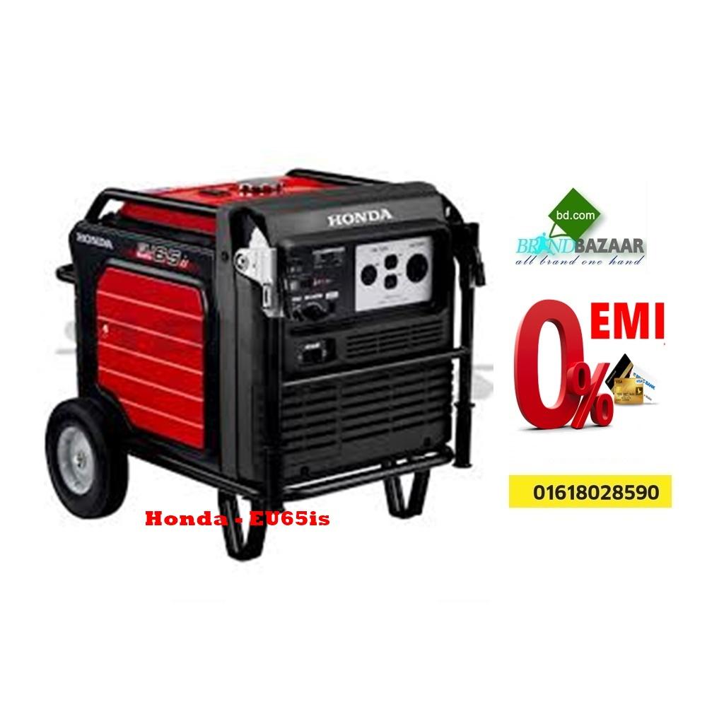 Honda Generator Price Bangladesh | EU65is Portable Generator | Brand Bazaar