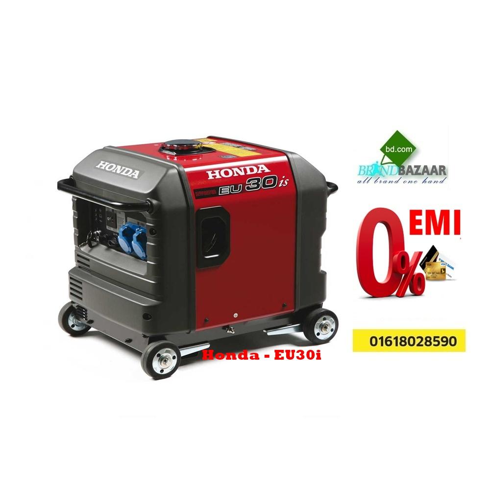 Honda generator Price in Bangladesh | EU30i Portable Generator | Brand Bazaar