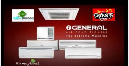 General AC Showroom Price list in Bangladesh