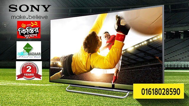 4ae2160b30e Sony 32 Smart TV Price in Bangladesh
