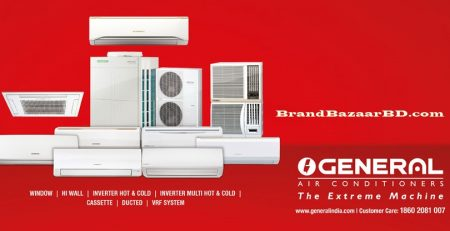 General Split Air Conditioner Showroom Address in Bangladesh