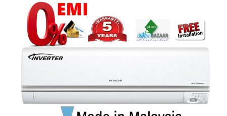 Hitachi DELUXE INVERTER AC Price in Bangladesh | Hitachi AC Showroom
