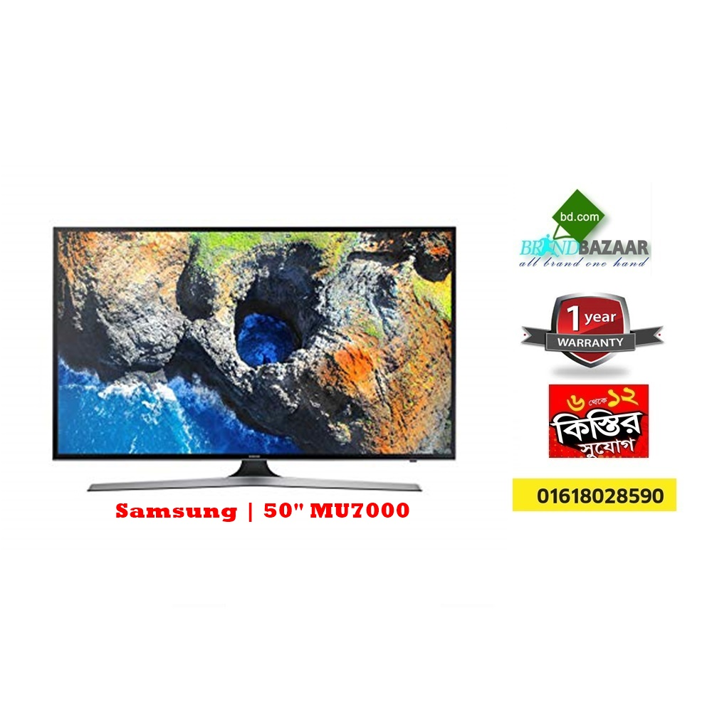 "Samsung 50"" 4K Smart TV Price in Bangladesh 