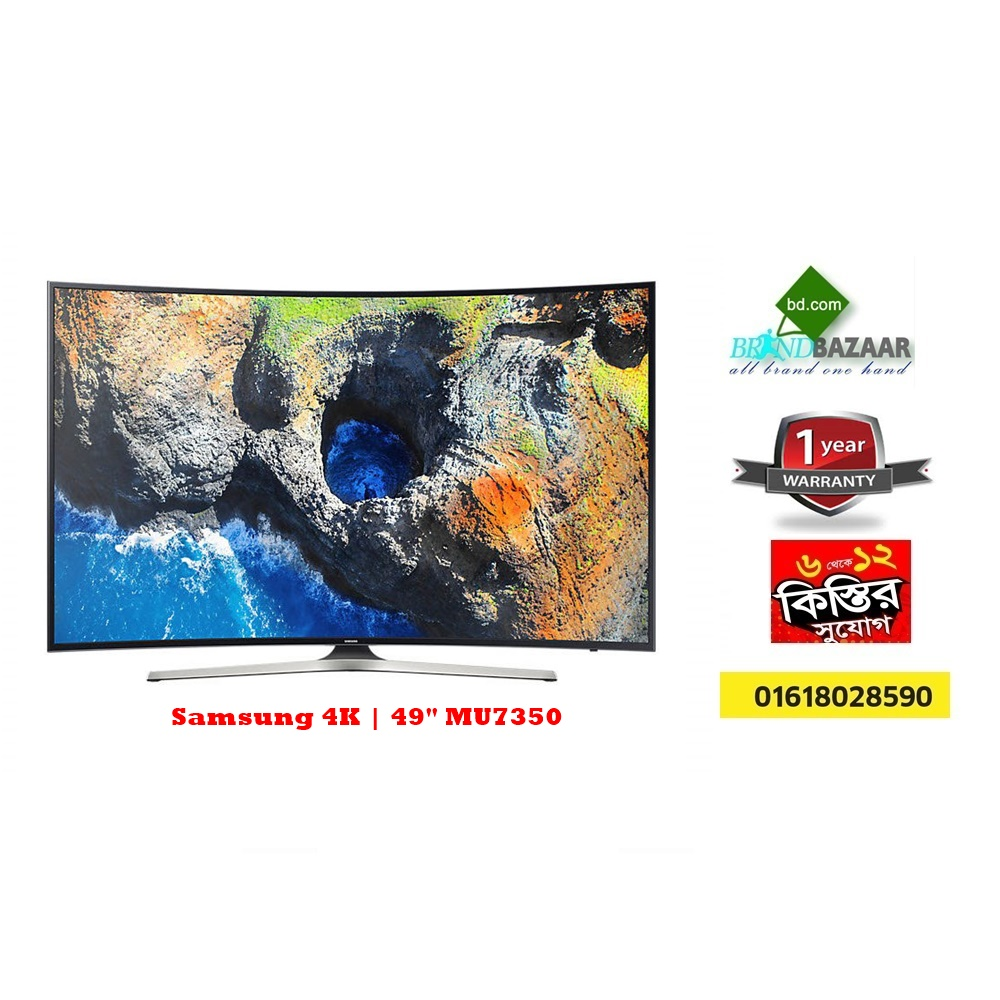 "Samsung 49"" Curved 4K Smart TV Price in Bangladesh 