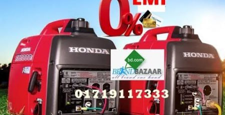 Honda Generator Supplier in Bangladesh | Brand Bazaar | Honda Showroom