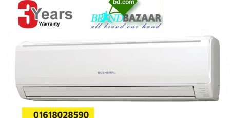 Gree Air Conditioner price list in Bangladesh