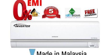 Inverter ac price in Bangladesh   Carrier Gree General Panasonic