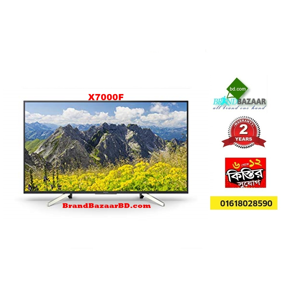 Sony 49 inch 4K Smart TV Price in Bangladesh | Sony KD-49X7000F