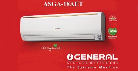 জেনারেল এসি ১.৫ টন | ASGA18FETA VS ASGA18AET Air Conditioner