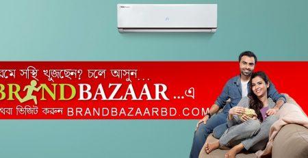 বিশ্বকাপ উপলক্ষ্যে brandbazaarbd.com দিচ্ছে এসি, টিভির উপর বিশাল মূল্য ছাড়!