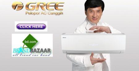 ইনভার্টার এসি নাকি নন-ইনভার্টার এসি | AC Showroom