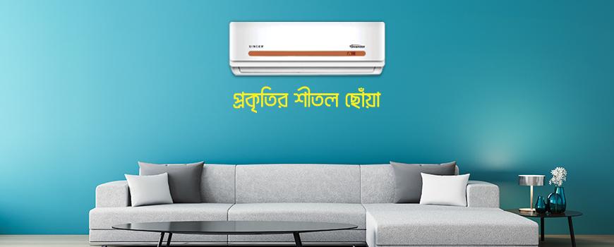 Singer Air Conditioner