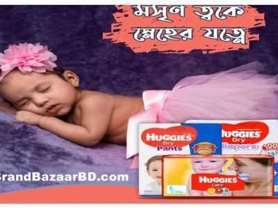Huggies Diapers Online Store in Bangladesh Brand Bazaar