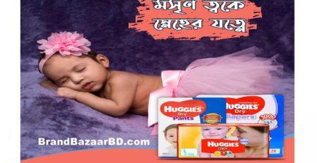Huggies Diapers Online Store in Bangladesh Brand Bazaar