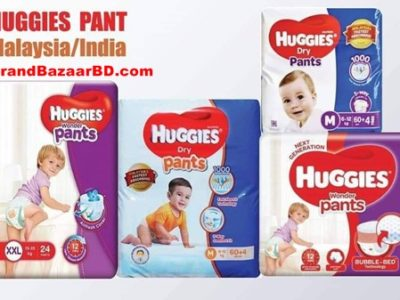 Huggies Diapers Price in Bangladesh | Brand Bazaar