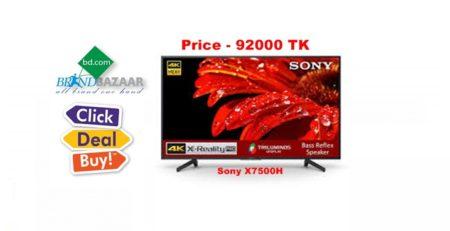 Sony BRAVIA KD-55X7500H 55 inch LED 4K TV Price in Bangladesh