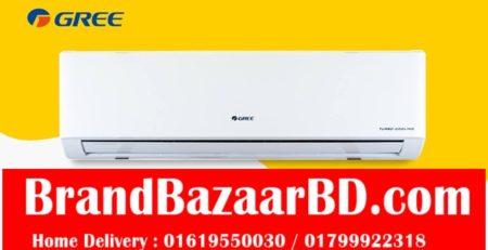Gree AC New Model Update Price list in Bangladesh