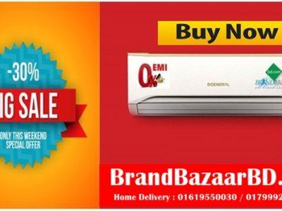 General Air Conditioner | Online Shopping Bangladesh