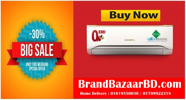 General Air Conditioner | Online Shopping Bangladesh
