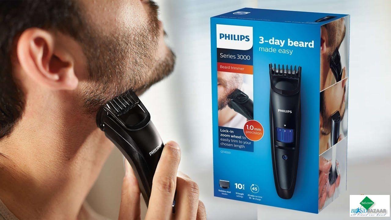 Philips Trimmer | Online Shopping Bangladesh