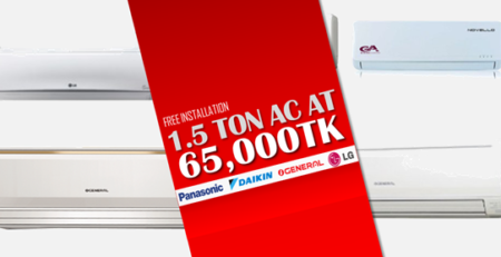 1.5 Ton 18000 BTU Inverter AC | Gree, Walton, Hitachi, Daikin