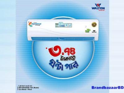 Online Walton Showroom in Bangladesh | BrandBazaar Shopping