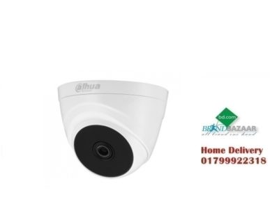 HAC-T1A51 Dahua 5MP HDCVI IR Eyeball Camera