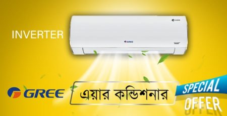 Gree 1 ton inverter ac price in Bangladesh