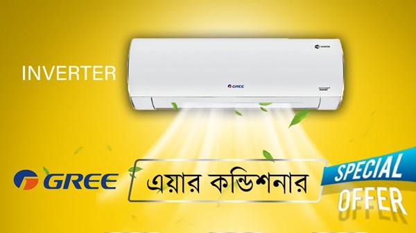 Gree 1 ton inverter ac price in Bangladesh