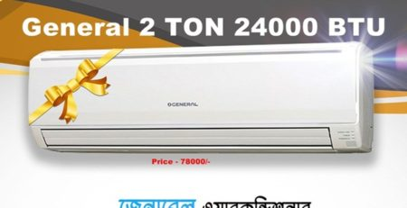 Original AC Showroom | Gree, Walton, General, Hitachi, Panasonic, Carrier, Globe Aire, STAR, Daikin