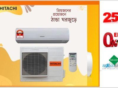 Hitachi DC Inverter Air Conditioner Price in Bangladesh