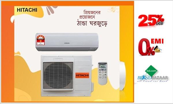 Hitachi DC Inverter Air Conditioner Price in Bangladesh