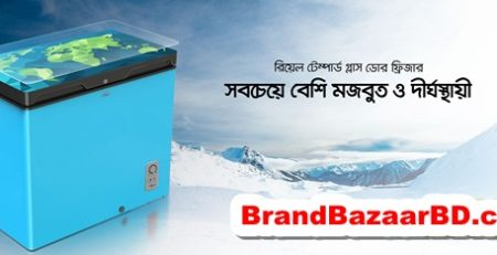 Walton Freezer   Deep Freezer Price in Bangladesh