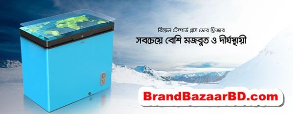 Walton Freezer | Deep Freezer Price in Bangladesh