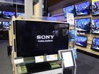 Sony Showroom Bangladesh | Online Shopping BD